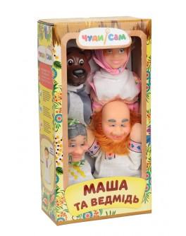Ляльковий театр МАША І ВЕДМІДЬ (4 персонажі)