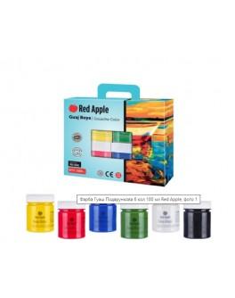 Фарба пальчикова, подарунковий набір, 6 кольорів по 100мл в банках - (RP100K)